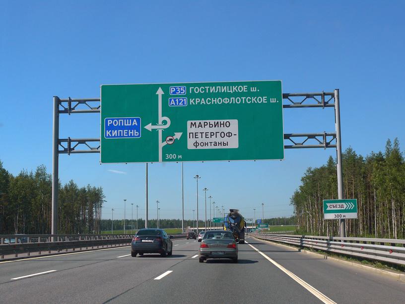 Съезд с Кольцевой автодороги на Марьино и Петергоф