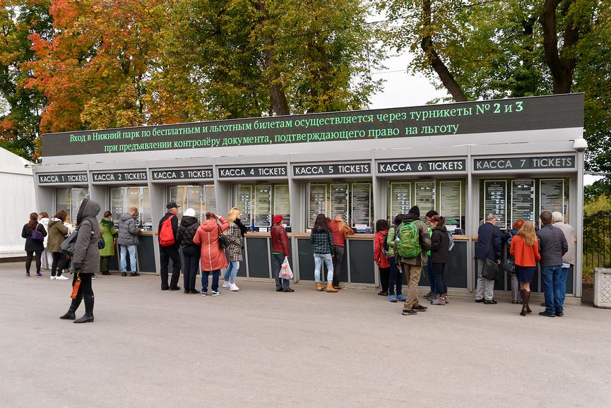 Билетная касса в Петергофе