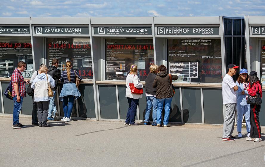 Кассы по продаже билетов на метеор в Петергофе